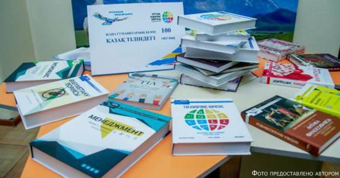 100 новых учебников: важный проект воплощается в жизнь