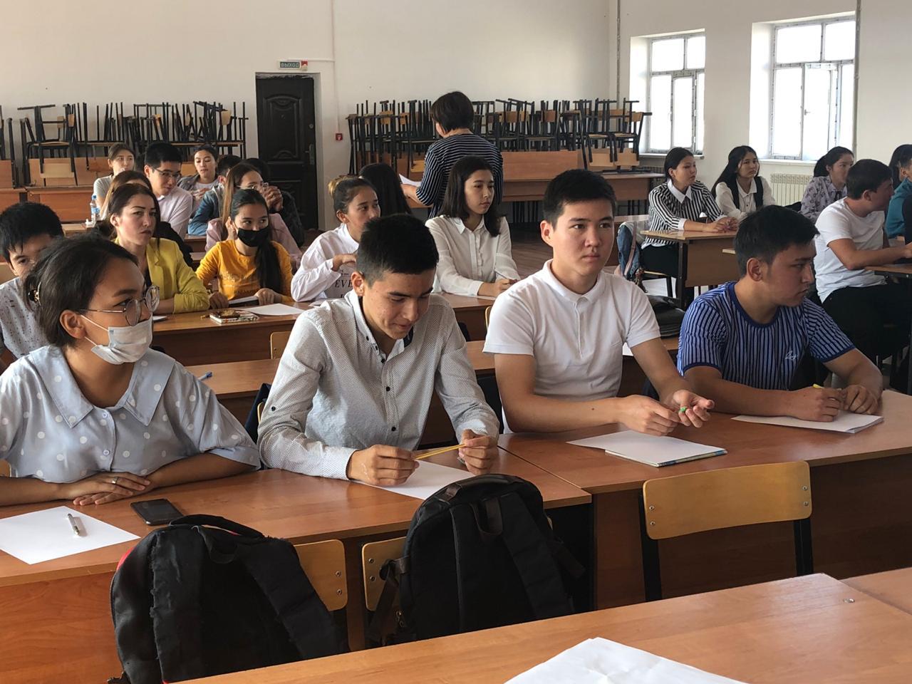 С девизом «Чистая сессия — качественное образование»